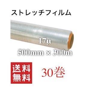 ストレッチフィルム 500mm 300m 17 荷崩れ dicedice