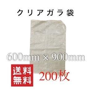 クリアガラ袋 200枚 浸水防止 防水対策 ゴミ袋 ガラ袋|dicedice
