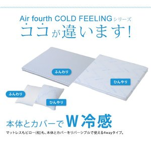 Air fourth COLD FEELINGマットレス|dicedice|03