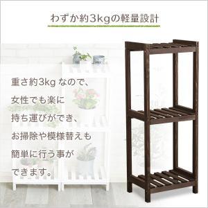 フラワースタンド 3段 木製 室内 屋外 花台 白 おしゃれ|dicedice