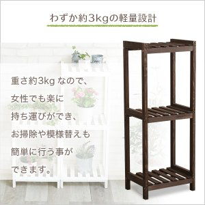 ラック 木製 棚 おしゃれ 3段 木製ラック オープン|dicedice
