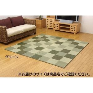 純国産/日本製 い草ラグカーペット 『ブロック2』 グリーン 140×200cm dicedice
