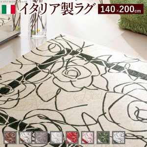 <title>イタリア製 日本製 ラグマット 絨毯 〔140×200cm 長方形 レッド 〕 洗える 防滑 床暖房 ホットカーペット対応 61000363〔代引不可〕</title>