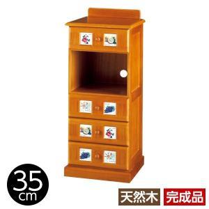 サイドボード/リビングボード (南欧風家具) 〔1: 幅35cm〕 木製 ライトブラウン 〔完成品〕|dicedice