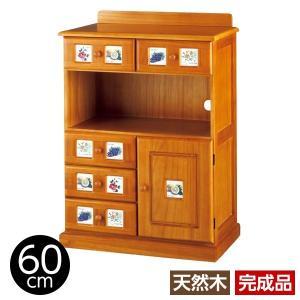 サイドボード/リビングボード (南欧風家具) 〔3: 幅60cm〕 木製 ライトブラウン 〔完成品〕|dicedice