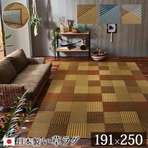 純国産 日本製 袋織 い草ラグカーペット 裏:不織布 約191×250cm ベージュ 信頼 迅速な対応で商品をお届け致します