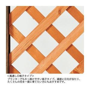 お手軽 ガーデンパーテーション(衝立) 〔1: 3連/格子タイプ/高さ150cm〕 木製 ブラウン 〔完成品〕|dicedice|02