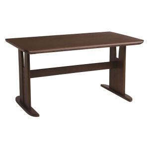 <title>公式サイト ダイニングテーブル 2本脚テーブル 〔長方形 幅135cm〕 木製 ブラッシング加工 ダークブラウン〔代引不可〕</title>