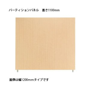 KOEKI SP2 人気急上昇 SPP-1109NK 店 パーティションパネル