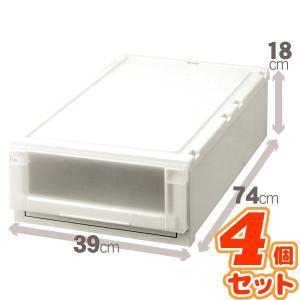 <title>4個セット 安心と信頼 収納ボックス 衣装ケース Fits フィッツユニットケース 幅39cm×高さ18cm L 日本製</title>
