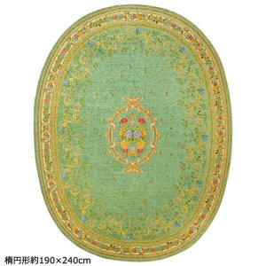 <title>ゴブラン織 ラグマット 絨毯 〔グリーン 楕円形 チープ 約190cm×240cm〕 ブーケ柄 ホットカーペット 床暖房対応 防滑加工</title>
