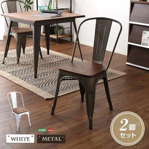 アンティーク調 ダイニングチェア 食卓椅子 〔2脚組 超激得SALE 全商品オープニング価格 メタル〕 スタッキング可〔代引不可〕 木製 幅約44.5cm スチール