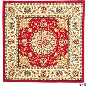 <title>ウィルトン織 激安セール ラグマット 絨毯 〔ペルシャレッド 6畳 約230×330cm〕 長方形 抗菌 防臭 消臭 ペルシャ柄 〔リビング〕</title>