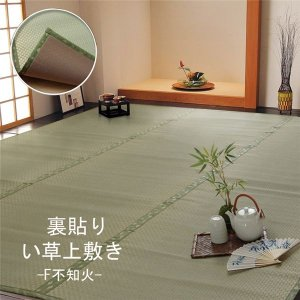 <title>い草 上敷き ラグマット 〔江戸間8畳 約352×352cm〕 正方形 日本製 ウレタン 着後レビューで 送料無料 抗菌 防臭 消臭 調湿 空気清浄</title>