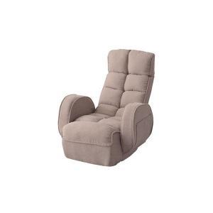 <title>シンプル 座椅子 フロアチェア 2020A/W新作送料無料 〔ベージュ〕 幅67cm スチール ポリエステル 肘付きリクライナー 〔リビング ダイニング〕</title>
