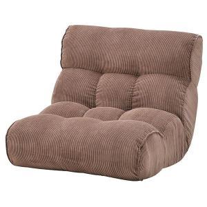 ソファー座椅子 倉庫 フロアチェア 〔ダークブラウン〕 ワイドタイプ 41段階リクライニング 送料無料でお届けします ピグレット2nd-コーデュロイ