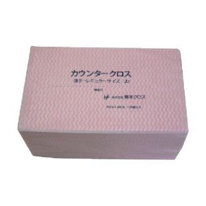 <title>橋本クロスカウンタークロス レギュラー 薄手 セール商品 ホワイト S2UW 1箱 900枚</title>