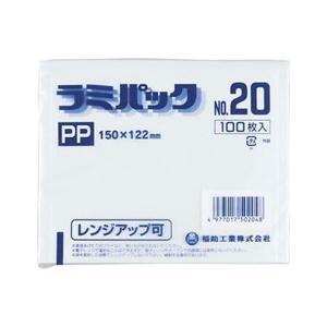 <title>まとめ 福助工業 ラミパックPP晒 No.20 1パック 100枚 ランキング総合1位 〔×50セット〕</title>