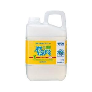 まとめ サラヤ ヤシノミ洗剤 業務用 超人気 1本〔×10セット〕 安全 2.7L
