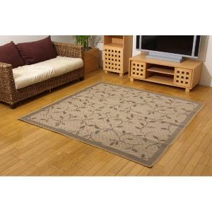 麻混カーペット 絨毯 ブラウン 6畳 261×352cm dicedice