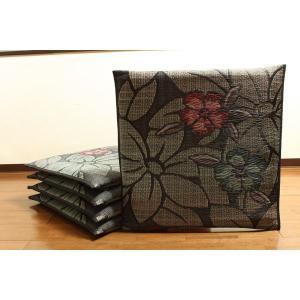 <title>純国産 日本製 袋織 織込千鳥 い草座布団 なでしこ 買収 5枚組 ブルー 約60×60cm×5P</title>
