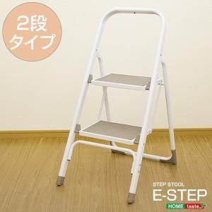 踏み台 折りたたみ 2段 脚立 おしゃれ ステップ ホワイト|dicedice