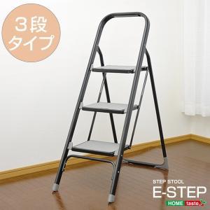 踏み台 折りたたみ 3段 脚立 おしゃれ ステップ ホワイト|dicedice