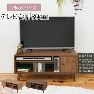 テレビ台 テレビボード コンパクト 36型 まで対応 幅80|dicedice
