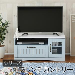 フレンチカントリー テレビ台 テレビボード コンパクト 幅8|dicedice