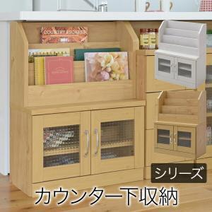 Lycka land カウンター下ブックラック|dicedice