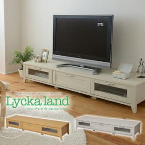 Lycka land テレビ台 180cm幅 dicedice