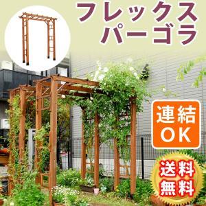 ガーデンアーチ ガーデン アーチ 木製 バルコニーアーチ 特|dicedice