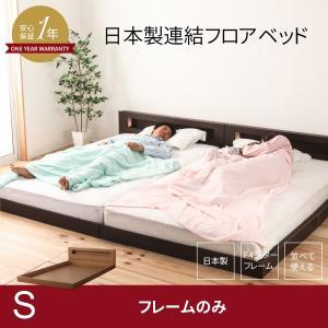 ベッド シングル フレーム ローベッド 安い dicedice