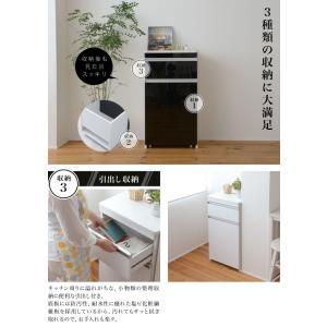 光沢のある 鏡面 仕上げ ミニ キッチンカウンター ゴミ箱収|dicedice|03