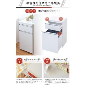 光沢のある 鏡面 仕上げ ミニ キッチンカウンター ゴミ箱収|dicedice|04