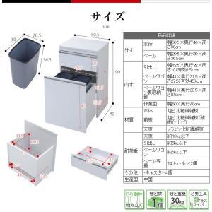光沢のある 鏡面 仕上げ ミニ キッチンカウンター ゴミ箱収|dicedice|06