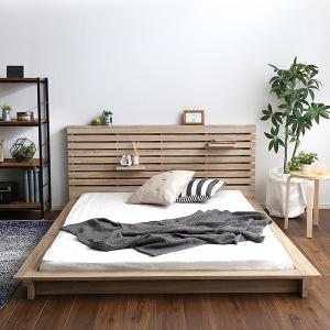 ベッド シングル フレームのみ 木製 ベッドフレーム|dicedice