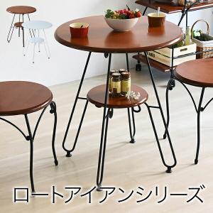 ヨーロッパ風 ロートアイアン 家具 カフェテーブル 丸 テー|dicedice