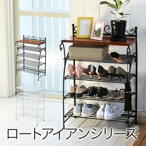 ヨーロッパ風 ロートアイアン 家具 靴箱 兼 飾り棚 幅61|dicedice