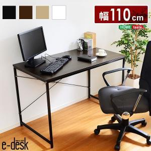パソコンデスク 学習机 省スペース コンパクト 110cm幅|dicedice