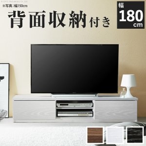 テレビ台 ローボード 50インチ テレビボード 収納付き 収...