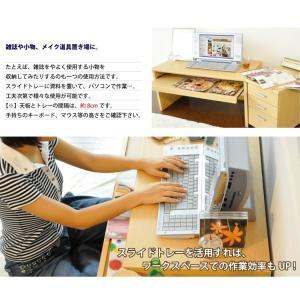 パソコンデスク ローデスク パソコン 学習机 おしゃれ|dicedice