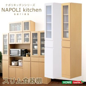 食器棚 スリム 180 30 スリムタイプ キッチン 収納|dicedice