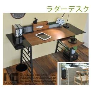 Re・conte Ladder Desk NU (DESK)|dicedice