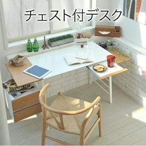 Re・conte Ladder Desk NU set|dicedice