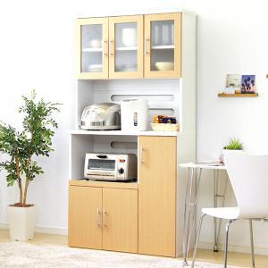 キッチンボード キッチン 収納 食器棚 収納 レンジ台 90|dicedice