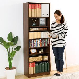 本棚 大容量 マガジンラック 薄型 木製 スリム おしゃれ|dicedice