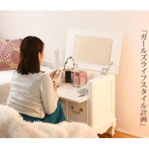 姫系家具 キャッツプリンセス 可愛い ミニ ドレッサー 幅6|dicedice