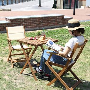 ガーデンテーブルセット 3点 折りたたみ 木製 カフェテーブ|dicedice