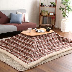 こたつテーブル 長方形 布団 2点セット アルダー材 日本製...